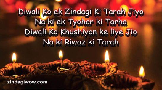 Diwali Dil Se Slogan
