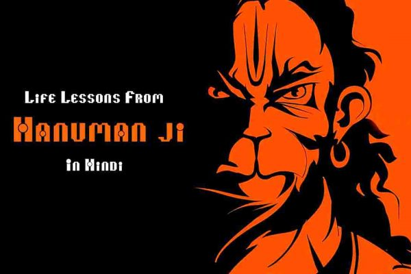 Life Lessons From Hanuman ji