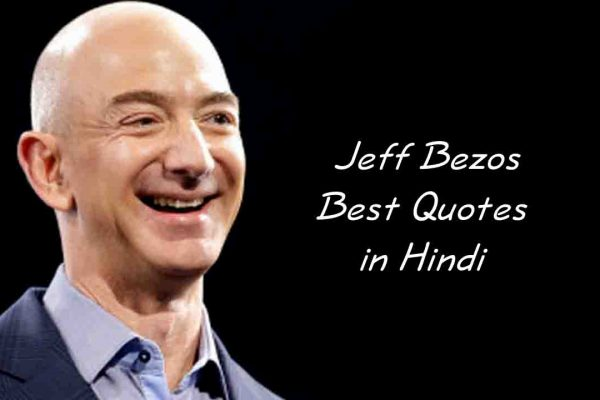 Jeff Bezos Best Quotes
