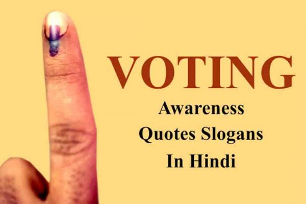 Voting Quotes Slogans Hindi